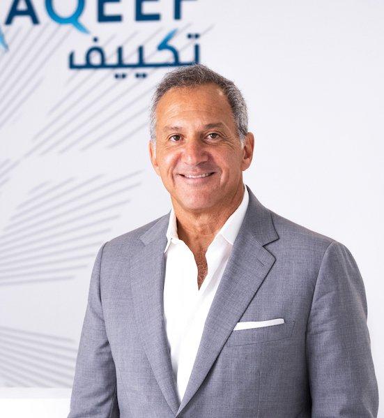 """""""تكييف"""" تفتتح متجرها الإلكتروني الجديد لتلبية احتياجات التكييف في الإمارات"""