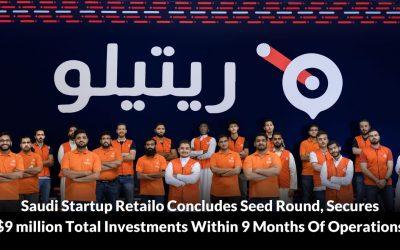 منصةRetailo تختتم جولتها الاستثمارية التأسيسية بجمع أكثر من 33 مليون ريال كاستثمارات إجمالية